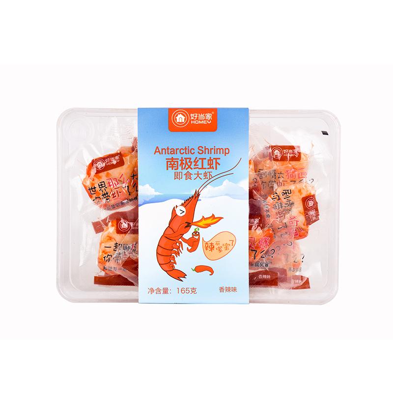 南极红虾(即食虾)165g/盒