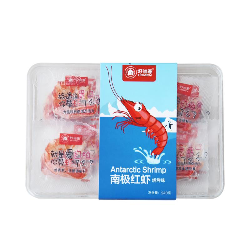 南极红虾(烤虾)240g/盒