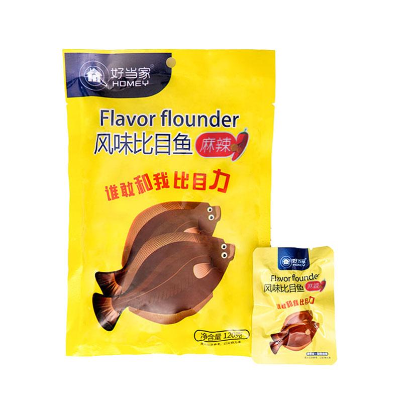 风味比目鱼(麻辣)120g/袋