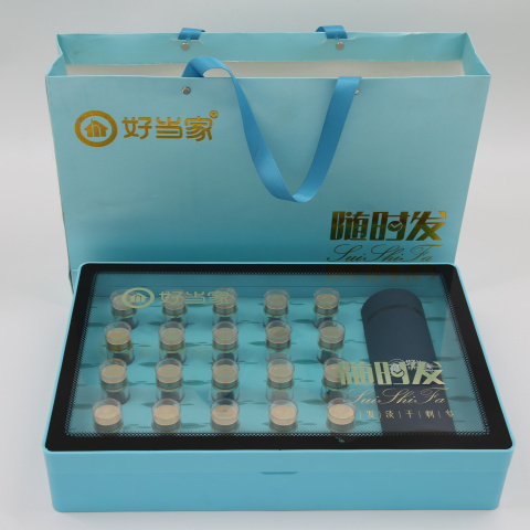 随时发淡干海参(礼盒装)20只/50g